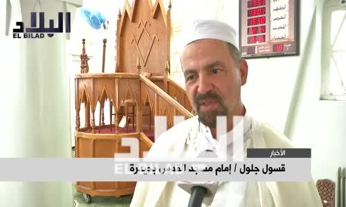 بعد الضجة التي أثارتها القبلات مع الوزيرة مسلم .. إمام حيدرة يخاطبكم ويكشف كل شيء