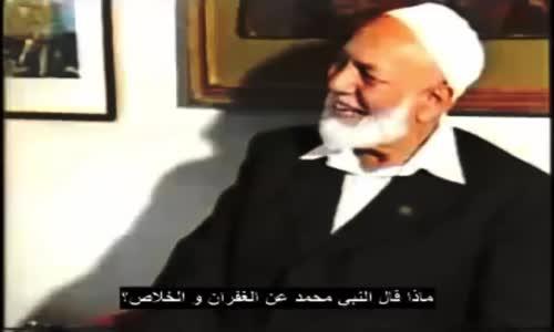 مسيحية تسأل  مادا قال النبي محمد عن الغفران و الخلاص ؟ يجبب الشيخ أحمد ديدات
