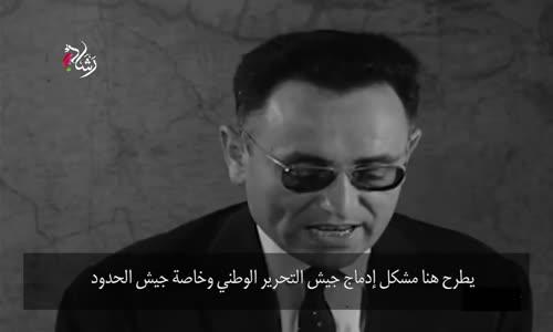 تحذير الرئيس بن يوسف بن خدة من سرقة الثورة 03 أوت 1962