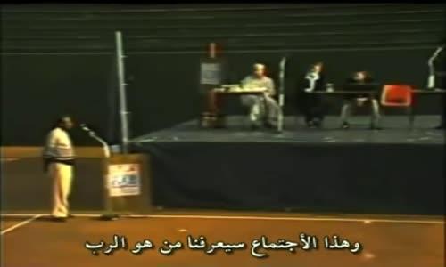 رجل غير مسلم يسأل لماذا خلق الله الانسان و الكون يجيب جارى ميلر و الشيخ احمد ديدات
