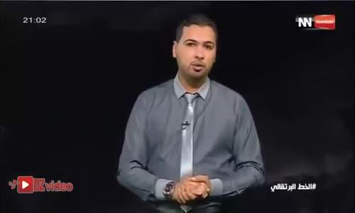 الخط البرتقالي : خطف الأطفال في الجزائر بين البيع الأعضاء و الإستغلال الجنسي - الموسم 4- العدد 04