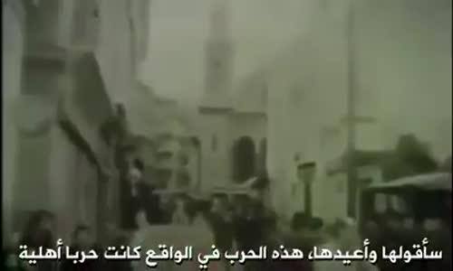 فرحات عباس الثورة الجزائرية ضد فرنسا كانت عصيان وحرب اهلية - مترجم -