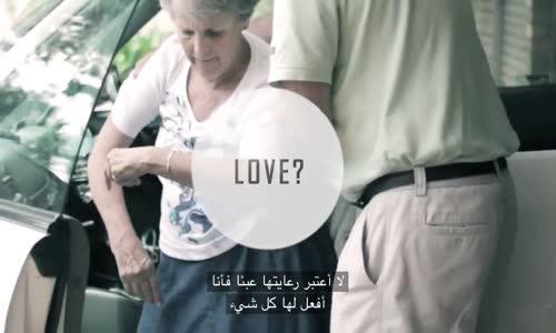 ما هو الحب الحقيقي ؟ فيديو أكثر من رائع (مترجم)