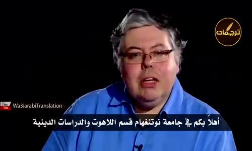 مفاجأة.. ماذا قالت جامعة نوتنغهام البريطانية عن شيخ الإسلام ابن تيمية؟!