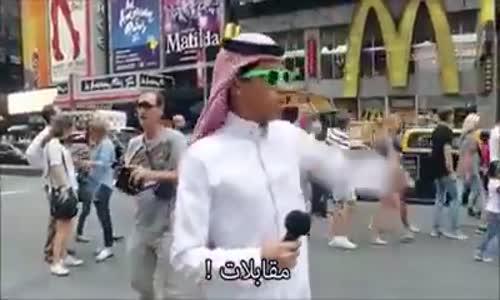 سعودي في نيويورك يتعرض للفاجعة حقرونا صديقي من الرغاية :v مباشرة من تايم سكوير يفاجئ الجميع