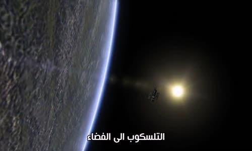 """الجزء الثّانيّ من وثائقيّ """"رحلات كونيّة: عصر هابل"""""""