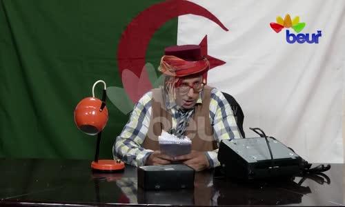 الطالع اليوم عند الشيخ النوي هو اللاعب الدولي الجزائري محرز
