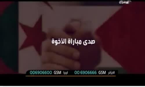 تقرير صدى الملاعب عن مبارات الجزائر وفلسطين .. كامل