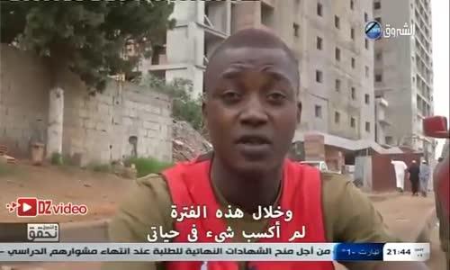 الشروق تحقق العمالة الافريقية في الجزائر ...استغلال وظلم وحڨرة من طرف ارباب العمل