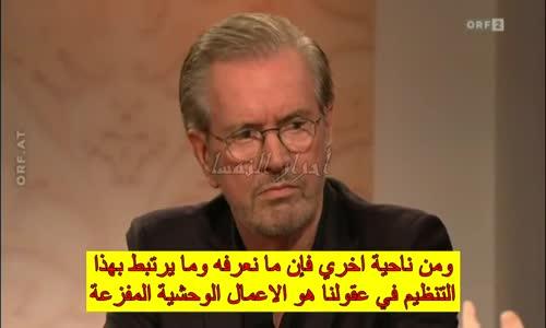 مقابلة هامة للغاية مع الكاتب والسياسي الالماني (يورجن تودنهوفر) الذي دافع عن الاسلام