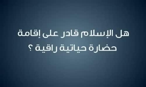 عندما يحكم المسلمون بشرع الله ودينه هذا مايحصل