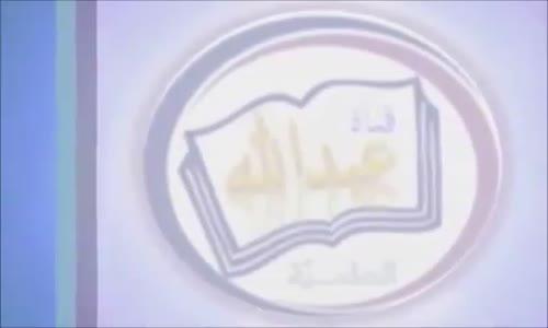 يوسف استس يدافع عن محمد بن عبد الوهاب رحمه الله