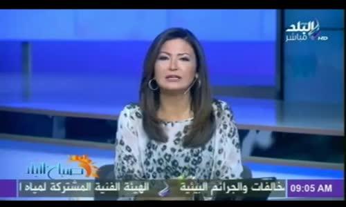 بحجة الديمقراطية.. بريطانيا تهين مصر في مجلس الأمم المتحدة