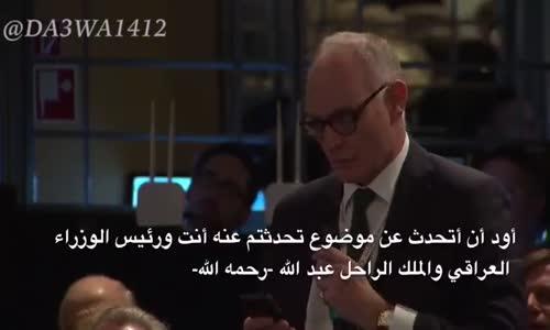رد مفحم عادل_الجبير عند مقارنته بين داعش أنها إسلامية ومنظمة كو كلوكس كلان(KKK)
