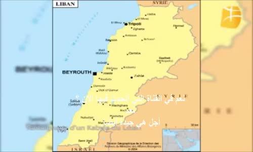 القبائليون امازيغ الجزائر المنفيون الى بلاد الشام من طرف فرنسا ( الجزءالثاني )