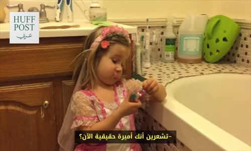 القناعة كنزٌ لا يفنى!.. لماذا رفضت الطفلة جوجو أن تكون أميرة؟!