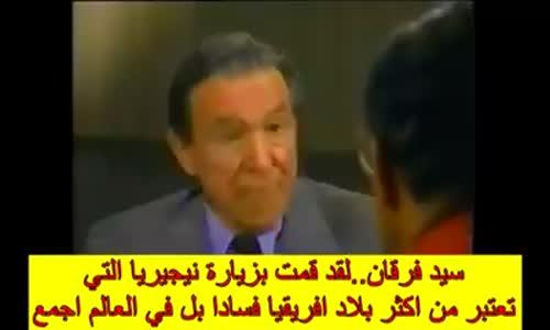 الزعيم الأمريكي المسلم الشهير  لويس فرقان يلقن مذيع قناة cbc الشهير مايك والاس درسا