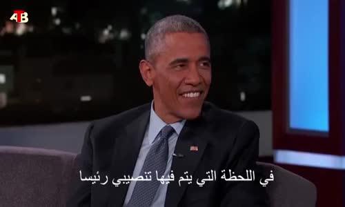 الرئيس أوباما يقول الحقيقة عن المنطقة 51 والأطباق الطائرة و الكائنات الفضائية