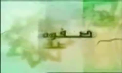 عمر عبد الكافي - صفوة الصفوة 01 - مقدمة