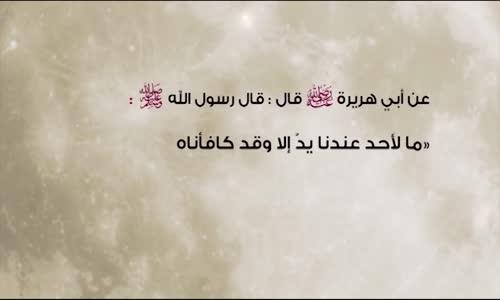 أيام الصديق  شارة المقدمة    إنشاد أبو علي
