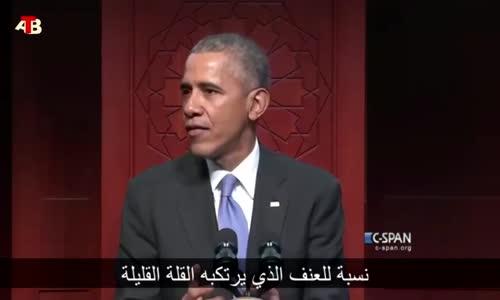 خطاب فاجئ الجميع للرئيس باراك اوباما  يتحدث بصدق على الأمة الاسلامية