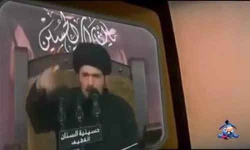 اضحك مع الشيعة