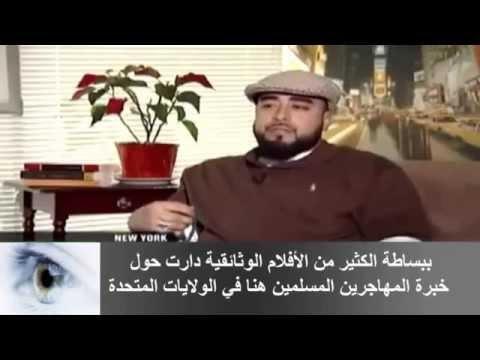 أحد أباطرة المافيا بأمريكا يعتنق الإسلام-The Most Powerful Mafia Lord in U.S converts to Islam