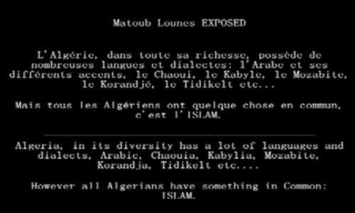 معطوب الوناس و الإسلام - Matoub Lounes et l'Islam