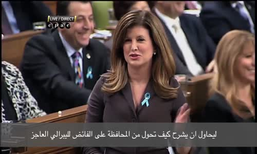 مناظرة أسطورية بين رئيسة المعارضة وبين رئيس وزراء كندا