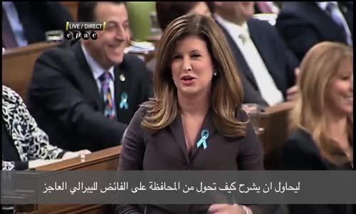 مناظرة أسطورية بين رئيسة المعارضة الكندية ورئيس وزراء كندا 45 سنة