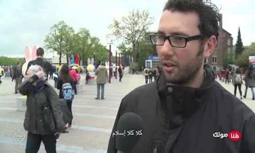 الإسلام في أعين غير المسلمين -What do none Muslims think of Islam