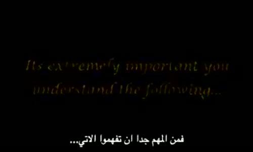 The Arrivals (arabic) 41 - القادمون
