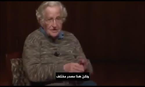 نعوم تشومسكي _ الدولة الإسلامية ظهرت لهذه الأسباب (مترجم)