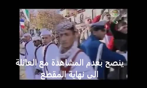 استقبال هولاند استقبال الفاتحين  في الجزائر تلمسان و رد شاب غاضب