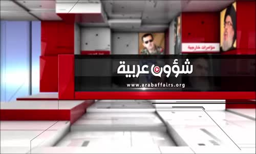 سفارة إسرائيل في الرياض قريبا