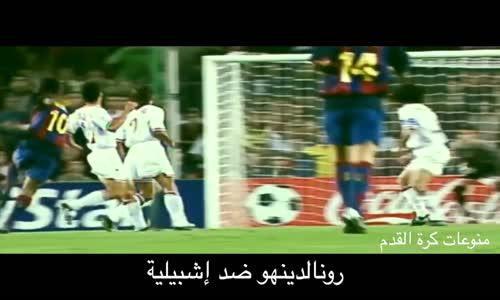 أفضل 10 أهداف في تاريخ كرة القدم ● تعليق عربي _ HD