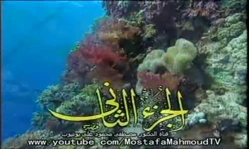المتعة القاتلة.. حلقة مثيرة ورائعة مع د. مصطفى محمود