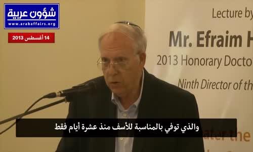 رئيس الموساد يتحدث عن العلاقات الإسرائيلية السعودية منذ عهد ابن سعود