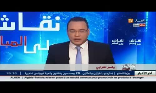 وزارة التجارة ترخص لبيع لحوم الخنزير بالجملة و التجزئة في الجزائر !!