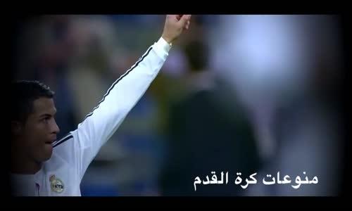 هل كريستيانو رونالدو أفضل لاعب في العالم؟ ● مهارات أهداف وتمريرات كريستيانو رونالدو 2015 (1)