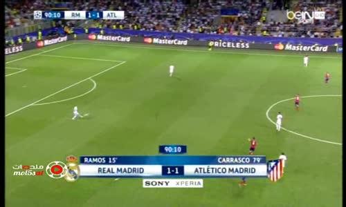 ملخص الاشواط الاضافية مباراة ريال مدريد اتليتكو مدريد نهائي