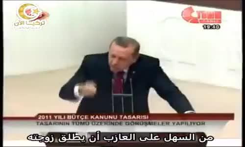 اردوغان يضع رئيس حزب الشعب الجمهوري كمال كلجدار اوغلو في موقف محرج جدا