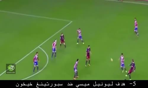 ● ليونيل ميسي ● افضل 5 اهداف خرافية 2016 ● تعليق عربي ● HD
