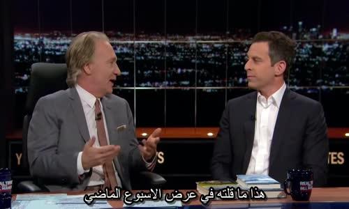 الممثل بن أفليك يدافع عن الاسلام - قتلنا مسلمين أكثر مما قتلوا منا - مترجم
