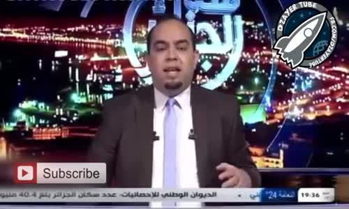 هنا الجزائر قضية القرض السندي ..محمد عيسى لن نصدر فتوى إلا اذا طلبت السلطة !!