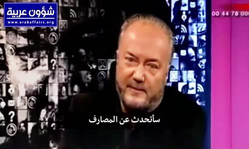 متصل سعودي يقع في مشكلة مع سياسي بريطاني - جا يكحلها عماها