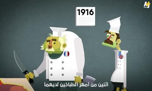 كيف تحولت كعكة الوطن العربي إلى لقيمات؟ تقسيم الوطن الاسلامي