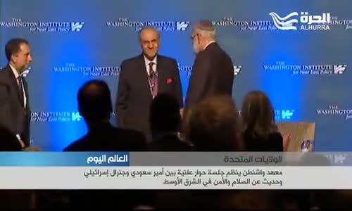 جلسة حوار بين أمير سعودي و جنرال إسرائيلي في واشنطن
