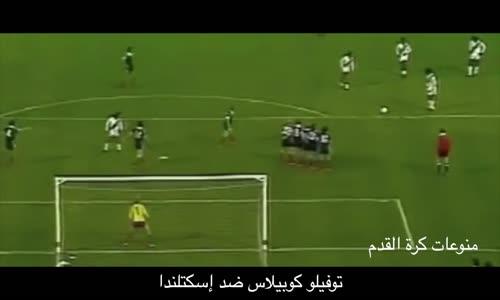 أفضل 10 ركلات حرة في تاريخ كرة القدم ● تعليق عربي _ HD
