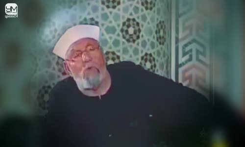 فيديو جميل جداً للشيخ الشعراوي (رحمه الله) امنحني ٣ دقائق من وقتك لمشاهدته